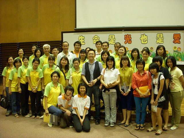2012 - 02 - 11 古来佛学会