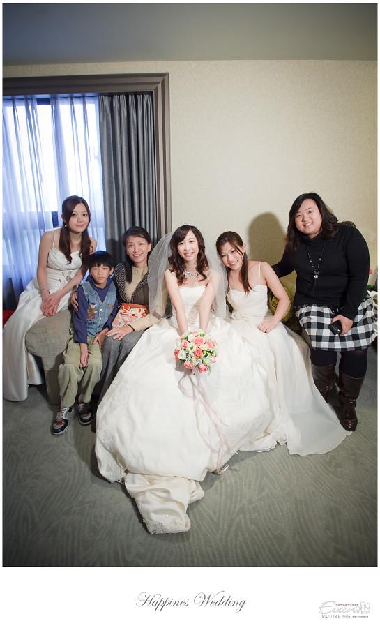 婚攝-EVAN CHU-小朱爸_00162