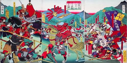 Batalla de Mikatagahara