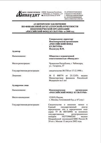 Mihalkov-01