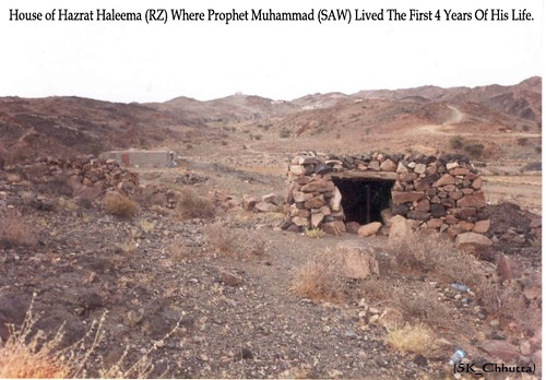 House Of Hazrat Haleema (RZ) Where Prophet   Muhammad (SAW) lived The First 4 Years Of His Life