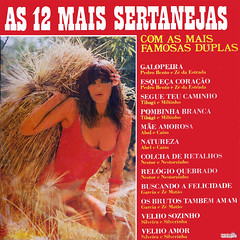 Varios - 1984 - As 12 Mais Sertanejas - Capa