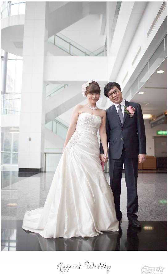 裕偉&志薇 婚禮紀錄_00065