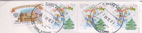 Russia Stamps-Christmas