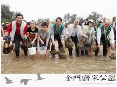 2012-金門縣政府三棘鱟放流活動-01.jpg
