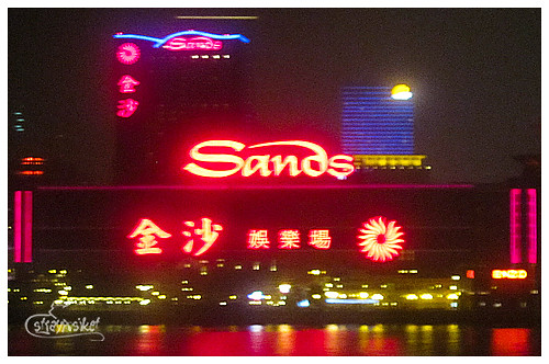 sands hotel
