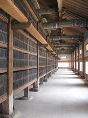 2012-1-korea-149-daegu-haeinsan temple