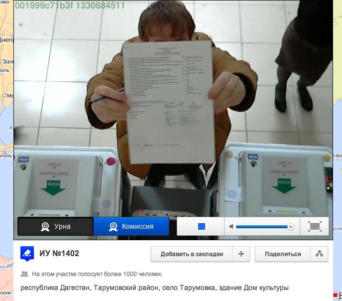 Снимок экрана 2012-03-05 в 0.09.39