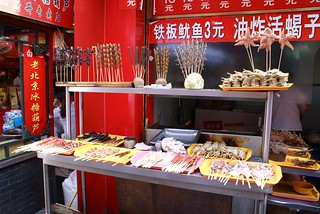 Several choices of sticks in Wangfujing