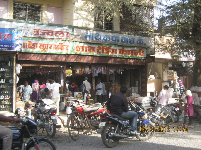 Nath Trading Company - Kalpataru Serenity, 2 BHK & 3 BHK Flats at Manjri, opp. Navratna Mangal Karyalay, Mahadev Nagar, Pune 412 307