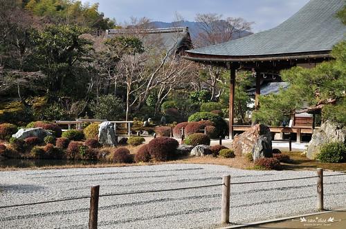 Arashiyama 嵐山 - 24