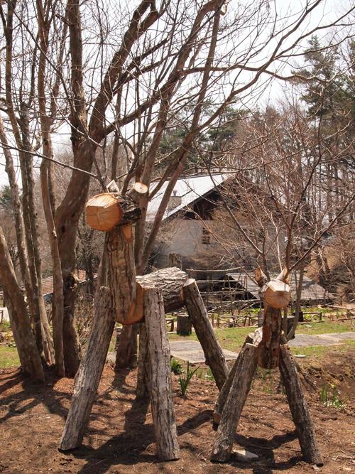 清里萌木の村