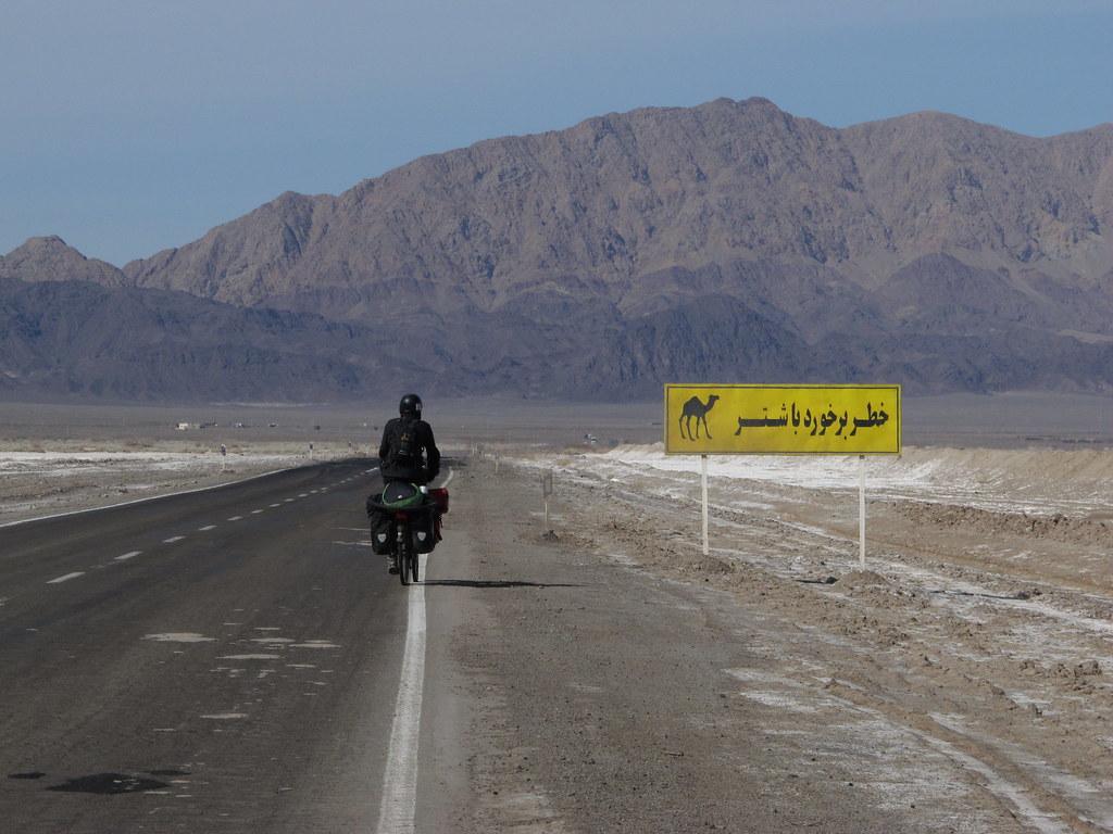 Desert de Dasht-e-Kabir II (Iran)