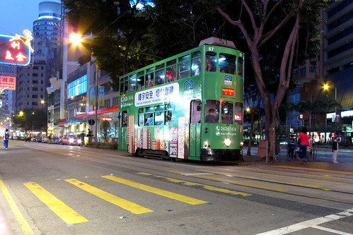 Hong Kong Tramways 57
