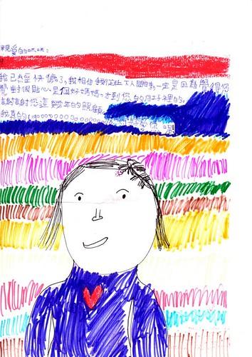 20130511-zozo送給媽媽的母親節卡片-1
