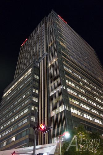 KONAMI HQ at Tokyo Midtown