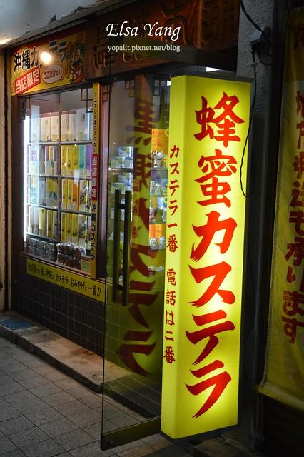 沖繩長崎01