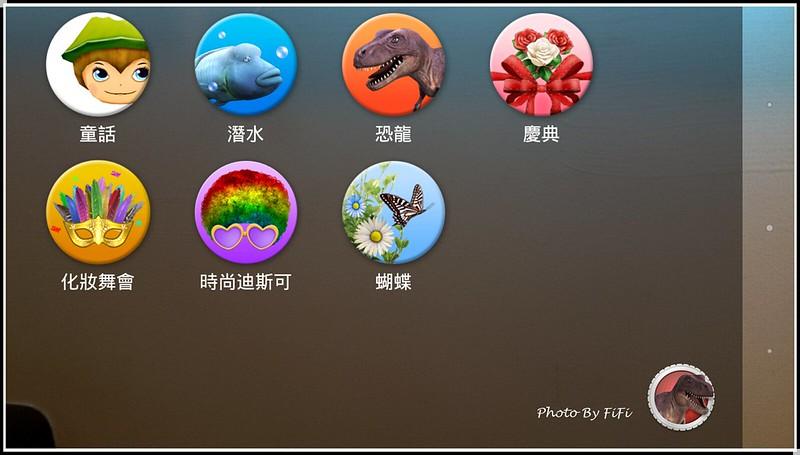 Screenshot_2014-04-13-12-21-54_副本
