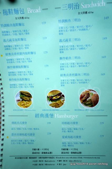 14112030554 0321e4bf05 o - 【台中西區】白水尼克-最有名的早餐似乎不錯,但其他真的還好而已(已歇業)