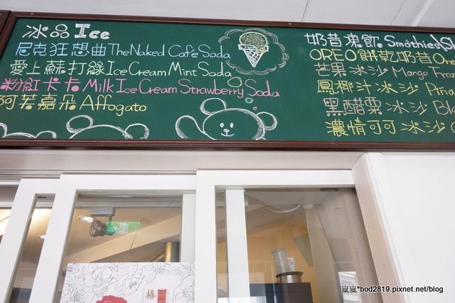 14112036134 98f5c9a526 o - 【台中西區】白水尼克-最有名的早餐似乎不錯,但其他真的還好而已(已歇業)