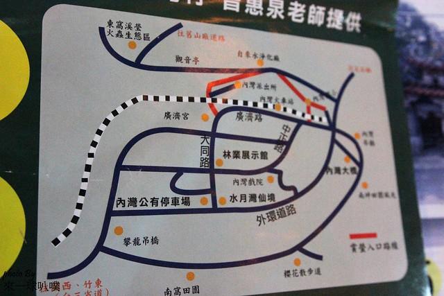 新竹-合興車站78