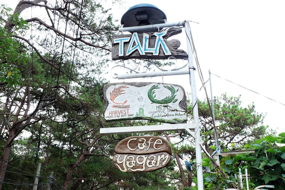 Cafe Yagam