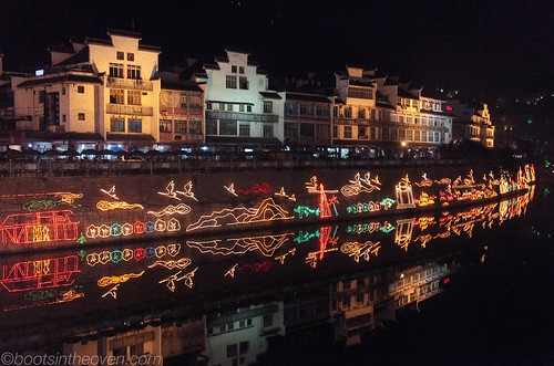 Lights along the Fuxi River