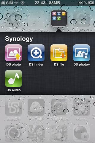 synology_6-9
