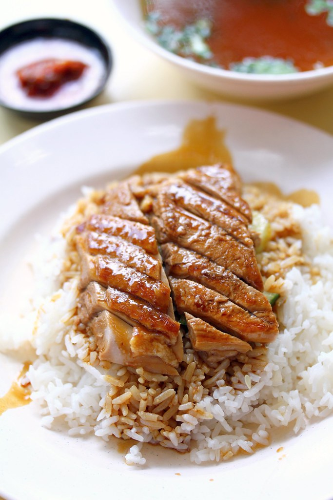 Kebun Baru Food Centre: Huang Fu Duck Rice