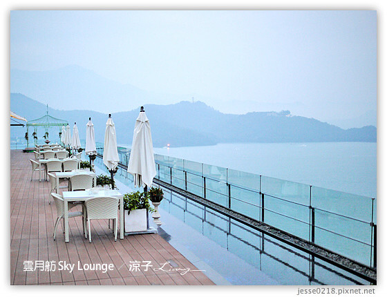 雲月舫 Sky Lounge 15