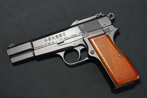 Browning HP WWII Chinese Government model (by WE)