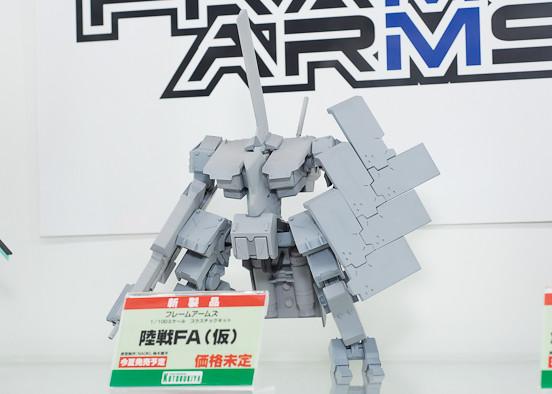 WF2012W-6