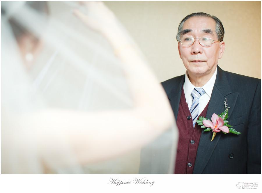 婚攝-EVAN CHU-小朱爸_00101