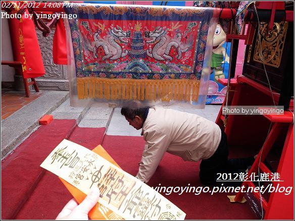 彰化鹿港_2012燈會20120211_R0059588