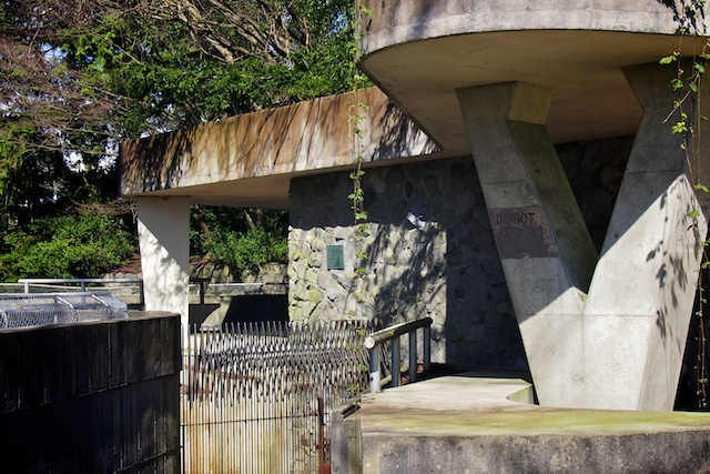 Stanley Park Zoo