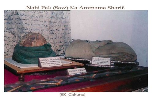 Nabi Pak (Saw) Ka Ammama Sharif.