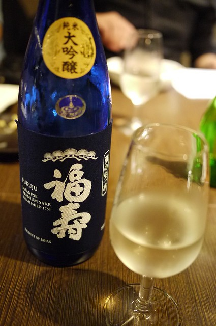 福壽 純米大吟釀(藍)
