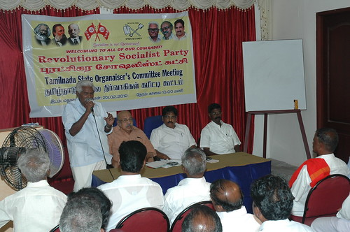 RSP All India General Secretary T.J Chandrachoodan and Tamilnadu State Convener Dr.A.Ravindranath Kennedy M.D(Acu).,attended the State Organaiser`s Committee Meeting at Madurai... 55 by Dr.A.Ravindranathkennedy M.D(Acu)