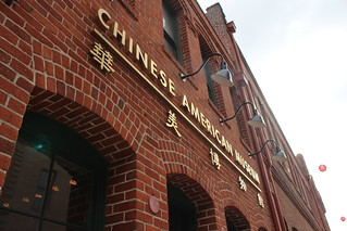 Chinese American Museum - Exterior