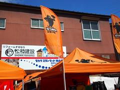 120415_SHOWA_matsuri_02