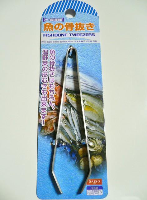 ダイソーの魚の骨抜き