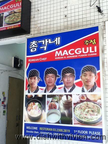 Hartamas_Macguli2