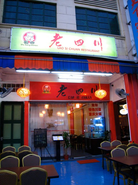 Lao Si Chuan Restaurant at Outram Road