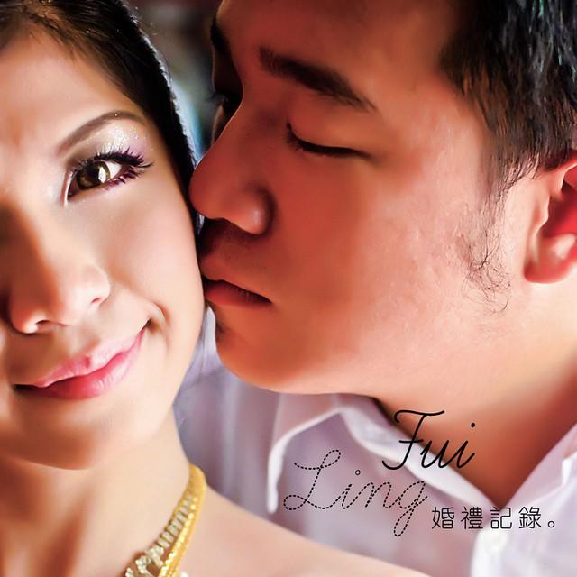 Fui & Ling1