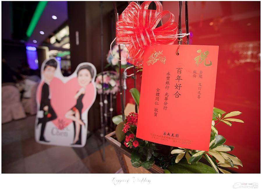 小朱爸 婚禮攝影 金龍&宛倫 00320