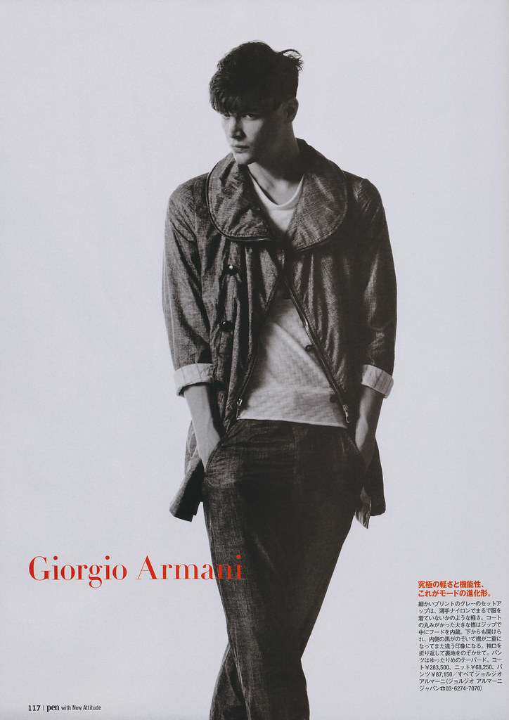 Jason Wilder0142(Pen309_2012_03_15)