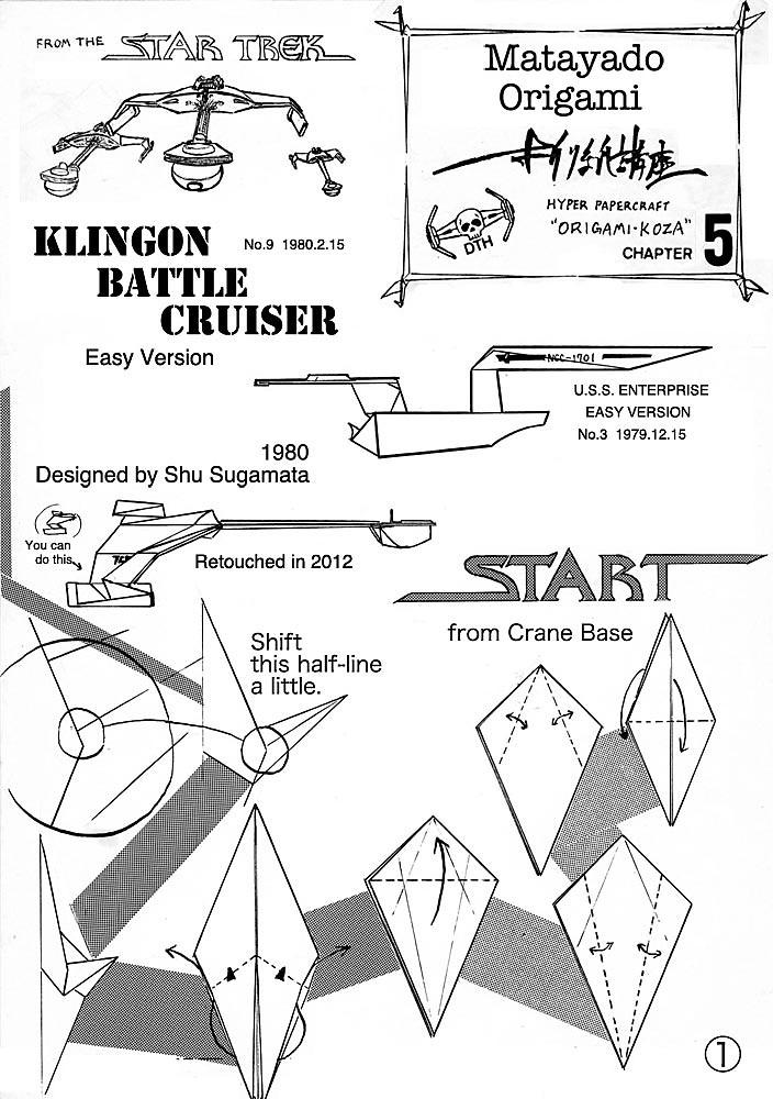 Klingon Battle Cruiser Origami Diagram Easy Version 1 A