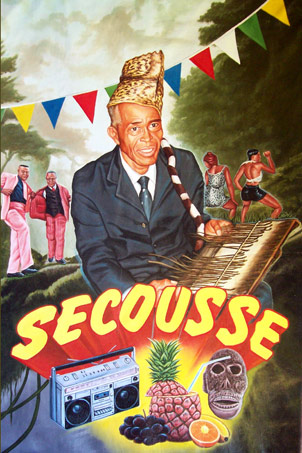 secouusedivan