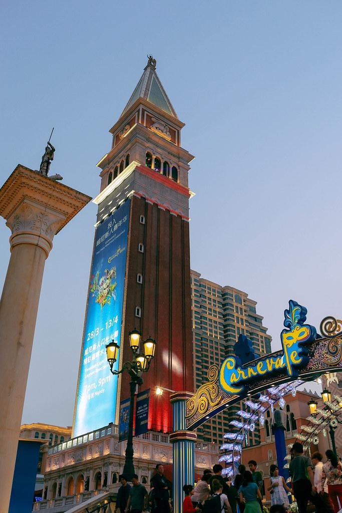 Macau 2014-162