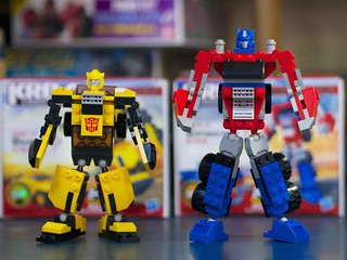 Kre-o Transformers 004